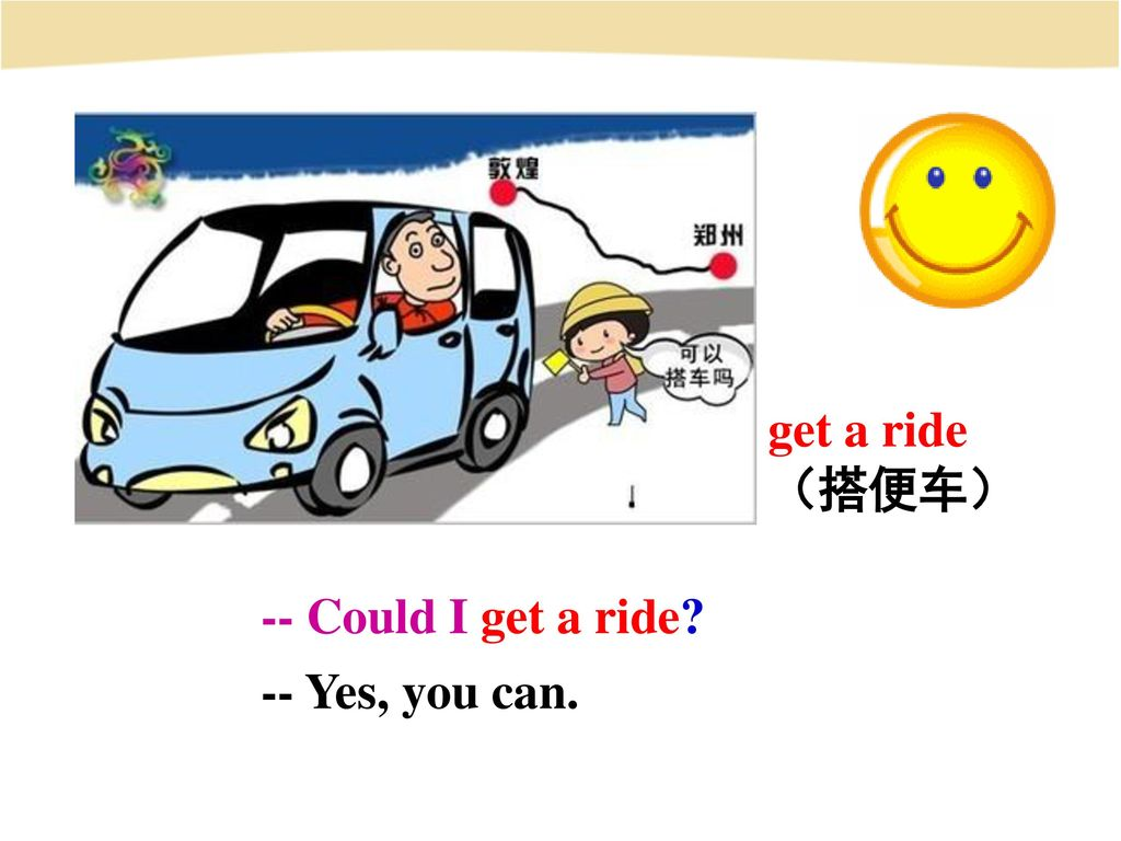 get a ride (搭便车) -- Could I get a ride -- Yes, you can.