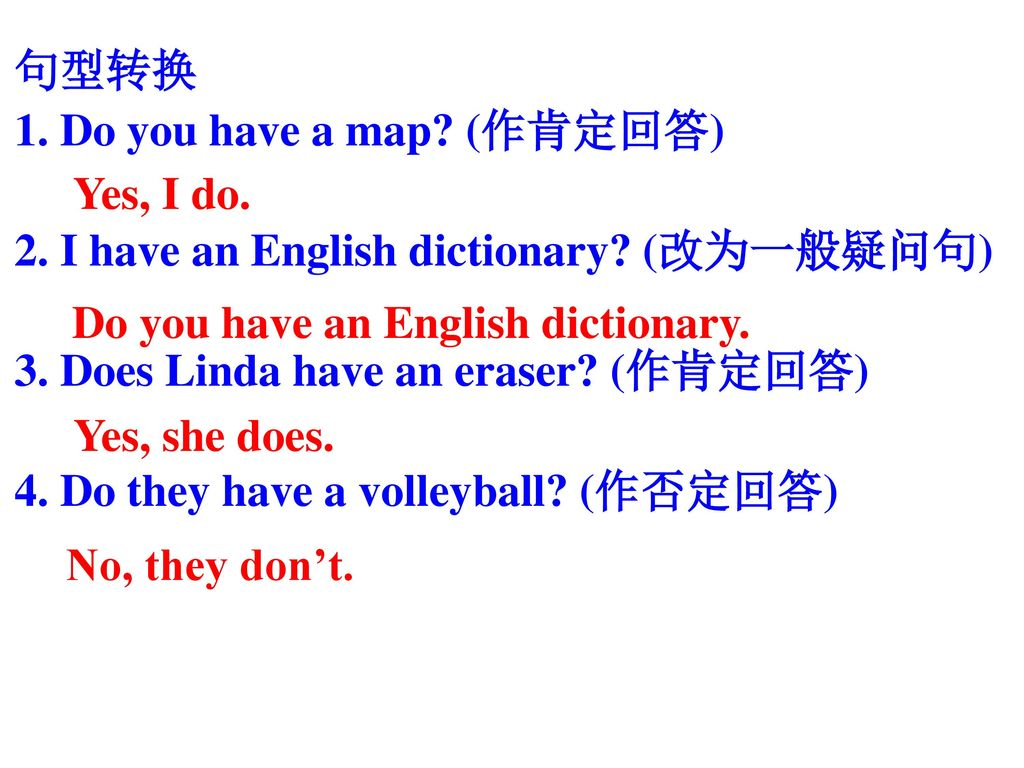 Do you have an English dictionary.