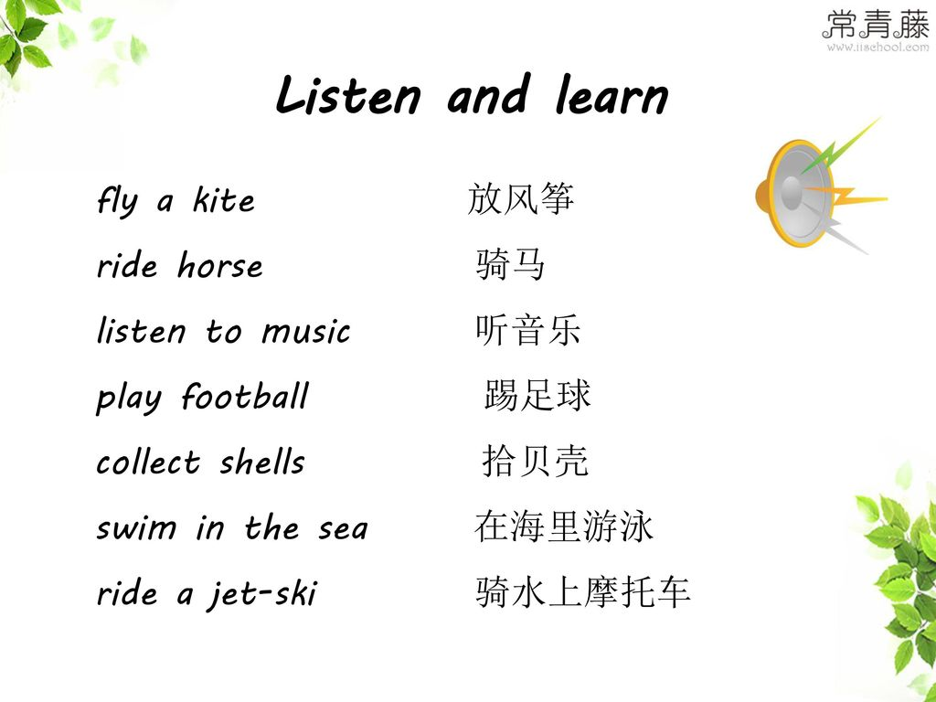Listen and learn fly a kite 放风筝 ride horse 骑马 listen to music 听音乐