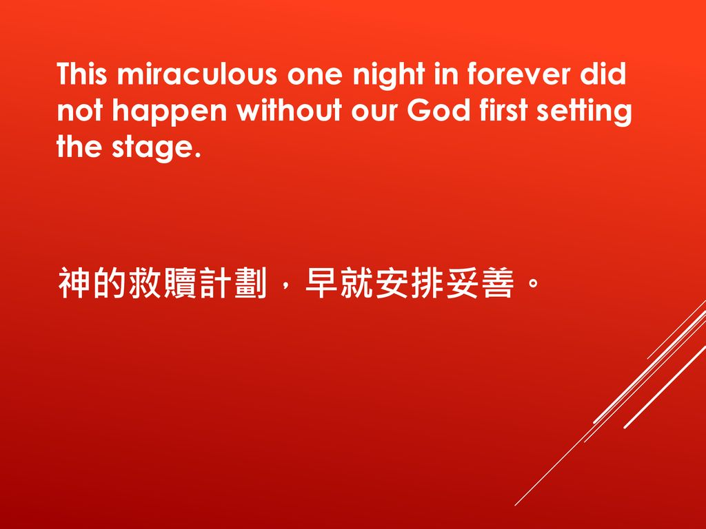 This miraculous one night in forever did not happen without our God first setting the stage.