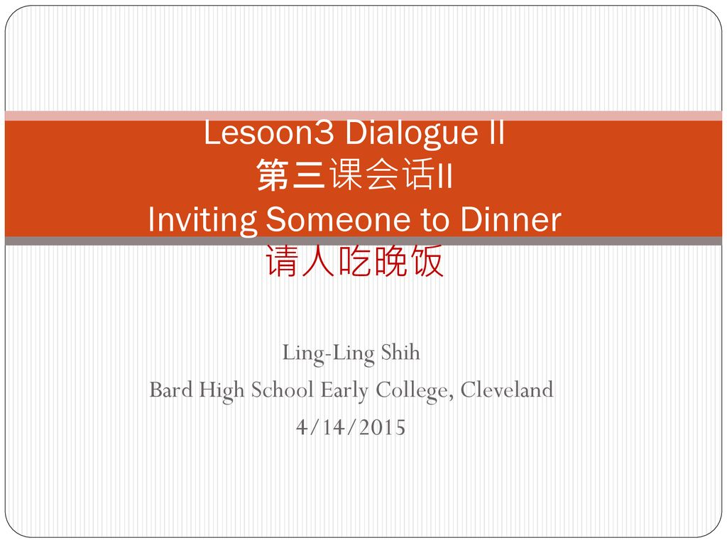 Lesoon3 Dialogue II 第三课会话II Inviting Someone to Dinner 请人吃晚饭