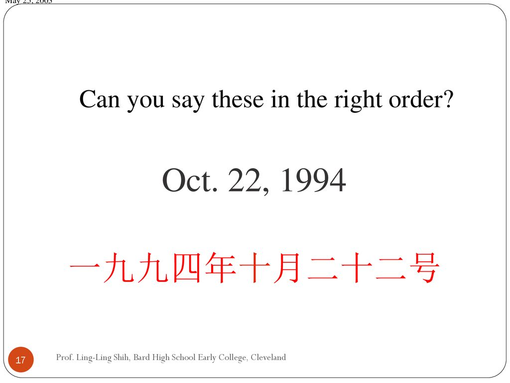 Oct. 22, 1994 一九九四年十月二十二号 Can you say these in the right order