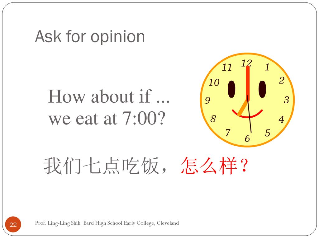 How about if ... we eat at 7:00 我们七点吃饭,怎么样? Ask for opinion