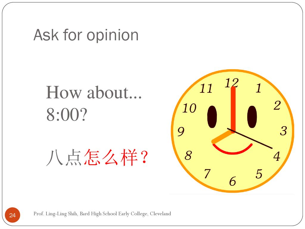 How about... 8:00 八点怎么样? Ask for opinion