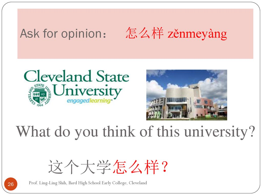 Ask for opinion: 怎么样 zěnmeyàng