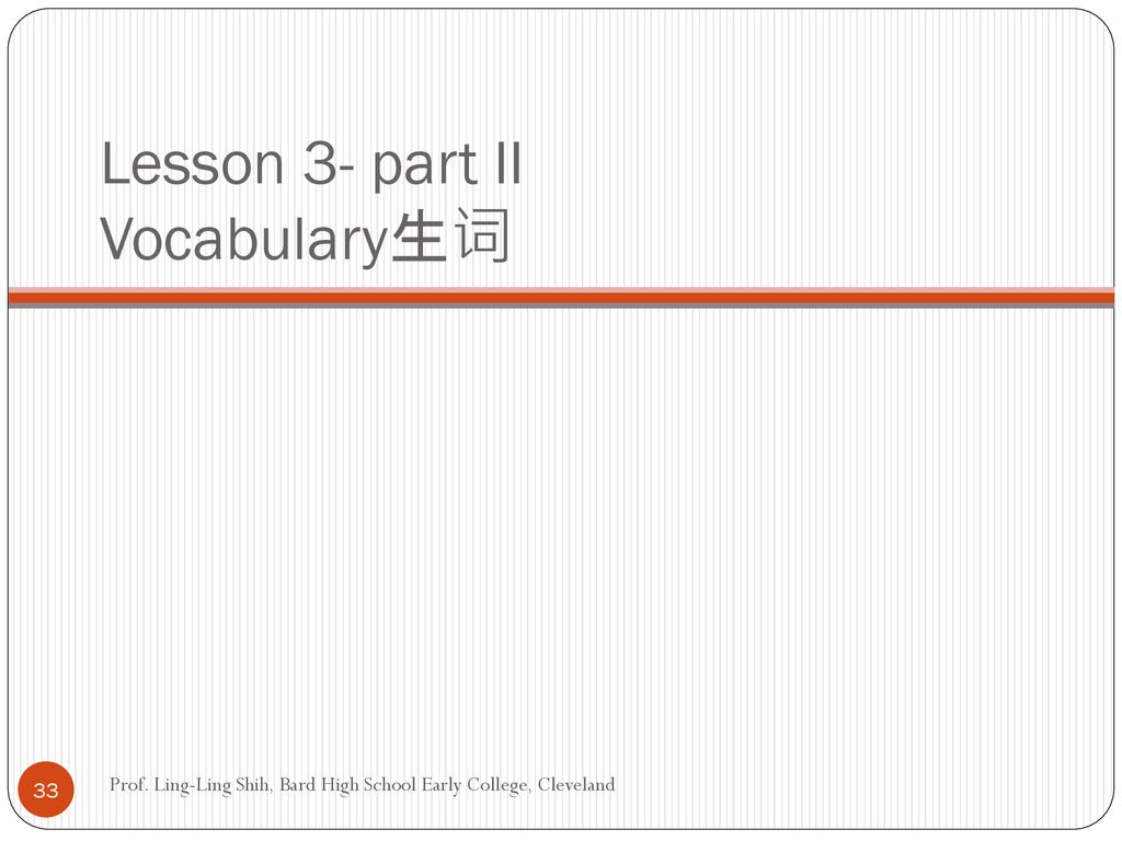 Lesson 3- part II Vocabulary生词