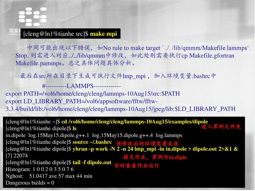 TH-1HN用户手册  - ppt download