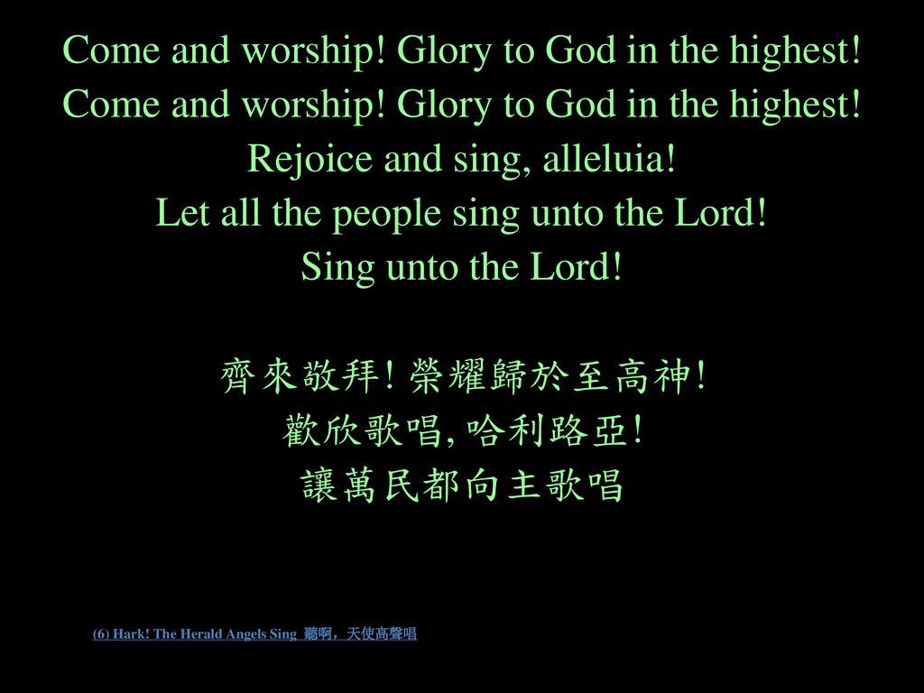 (6) Hark! The Herald Angels Sing 聽啊,天使高聲唱