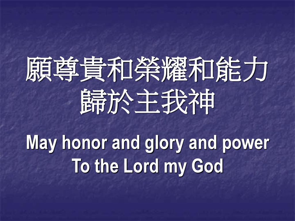 May honor and glory and power