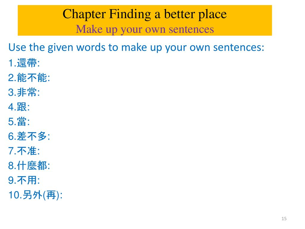 Chapter Finding a better place Make up your own sentences