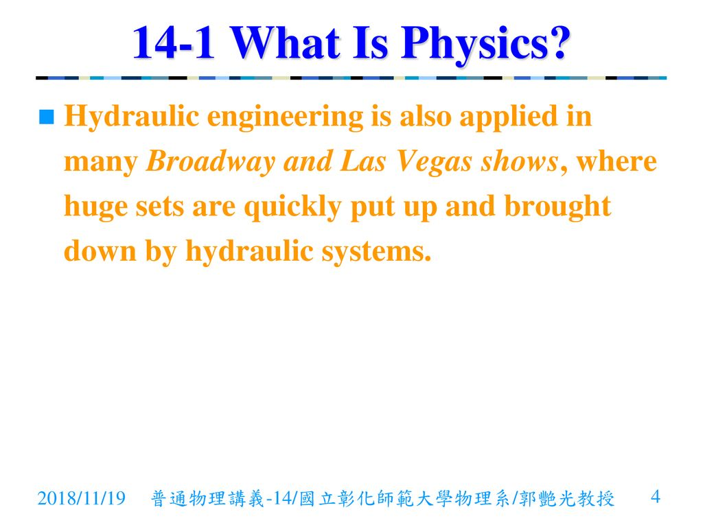 普通物理General Physics 14 - Fluid Statics and Dynamics - ppt download