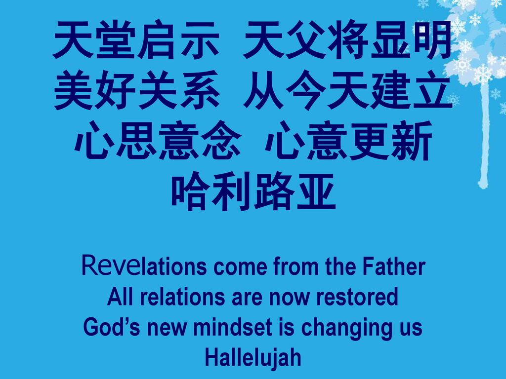 All relations are now restored God's new mindset is changing us