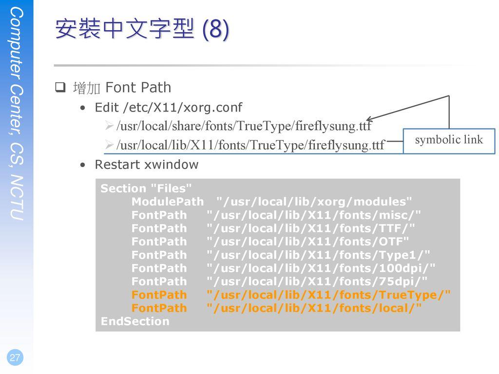 Xorg Font Path