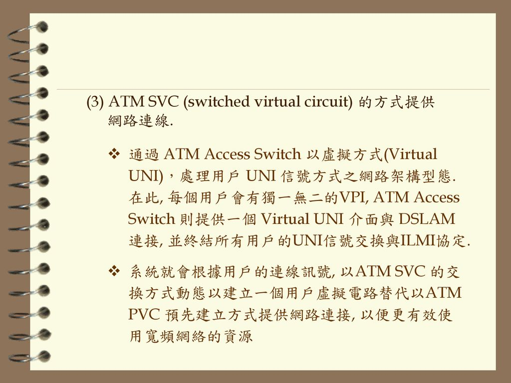 Tn307 Ppt Download Virtualcircuit 3 Atm Svc Switched Virtual Circuit