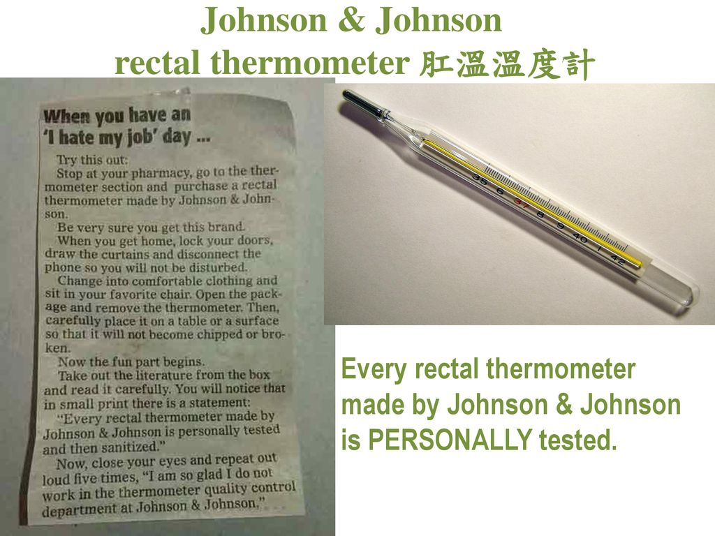 johnson and johnson rectal thermometer