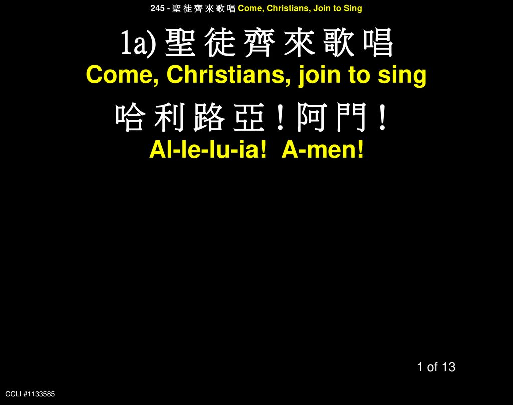 1a) 聖 徒 齊 來 歌 唱 哈 利 路 亞!阿 門! Come, Christians, join to sing