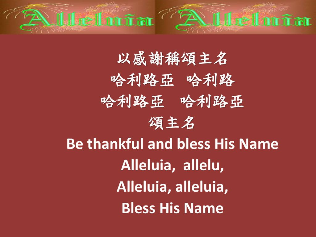 Be thankful and bless His Name
