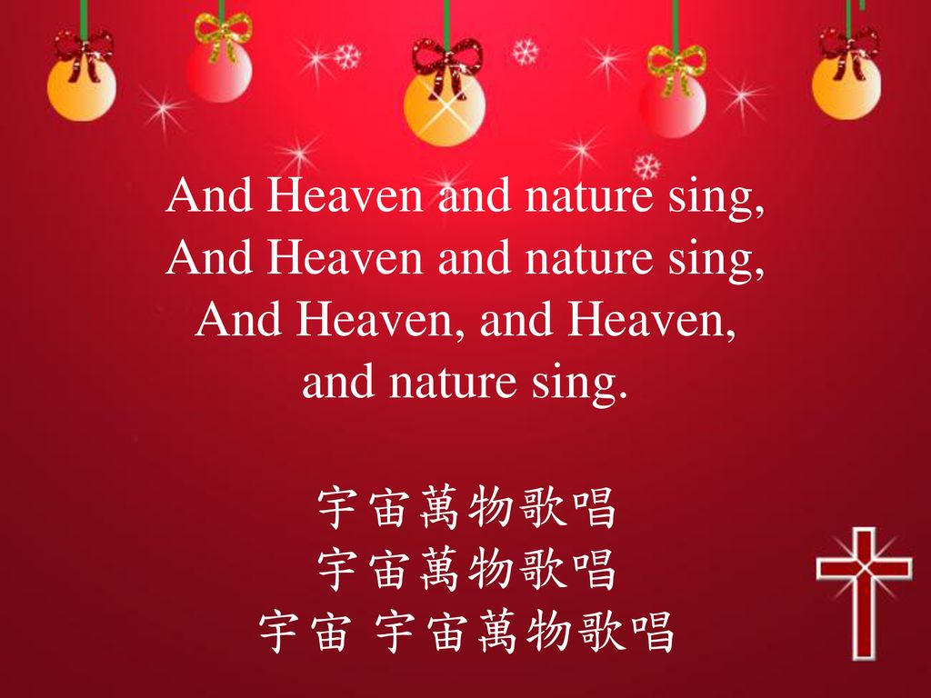 And Heaven and nature sing, And Heaven and nature sing, And Heaven, and Heaven, and nature sing.