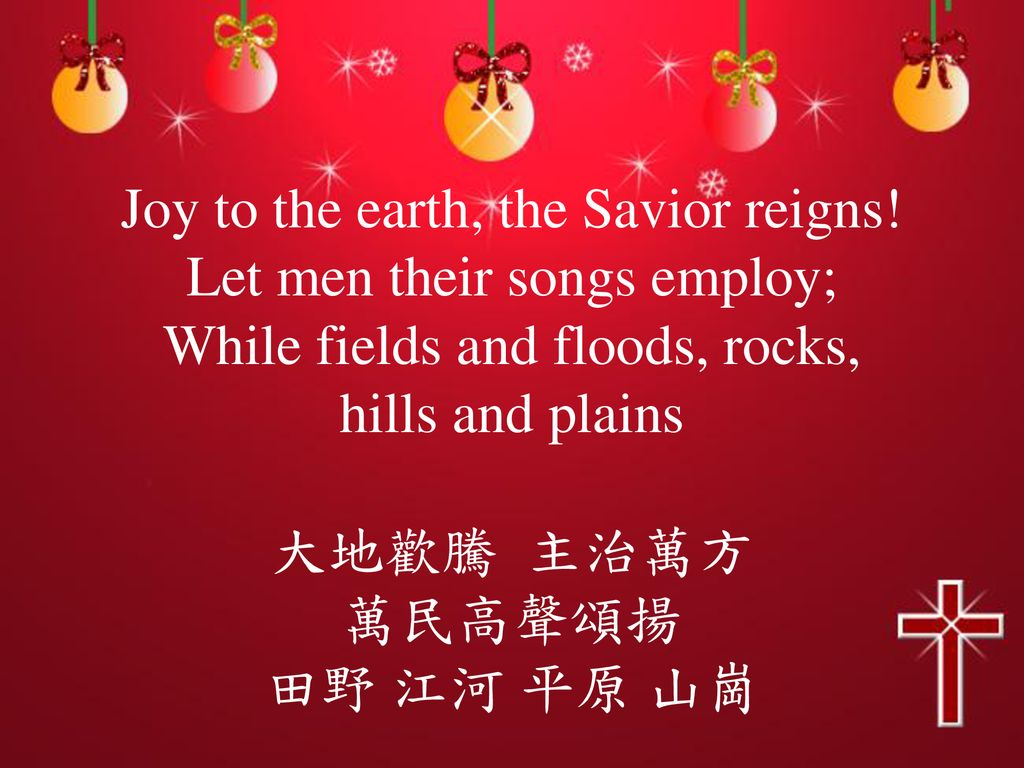 Joy to the earth, the Savior reigns