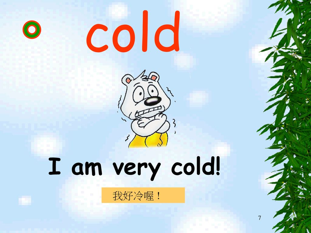 cold I am very cold! 我好冷喔 !