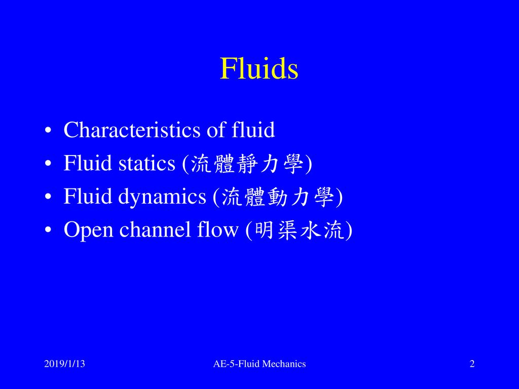 Fluid mechanics (流體力學) - ppt download